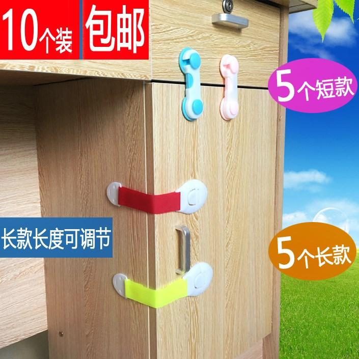 安全锁儿童防护宝宝抽屉锁防夹手多功能防开柜门冰箱马桶锁可调节