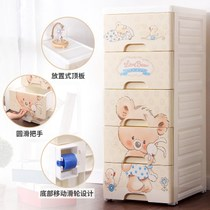 20 30cm wide crevice cabinets plastic gap narrow cabinets organize lockers and drawer bathroom rack - Bathroom Cabinets 30cm Wide