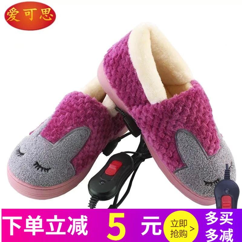 电暖鞋可行走女男可走暖脚宝插电电热拖鞋保暖棉拖鞋加热鞋子充电