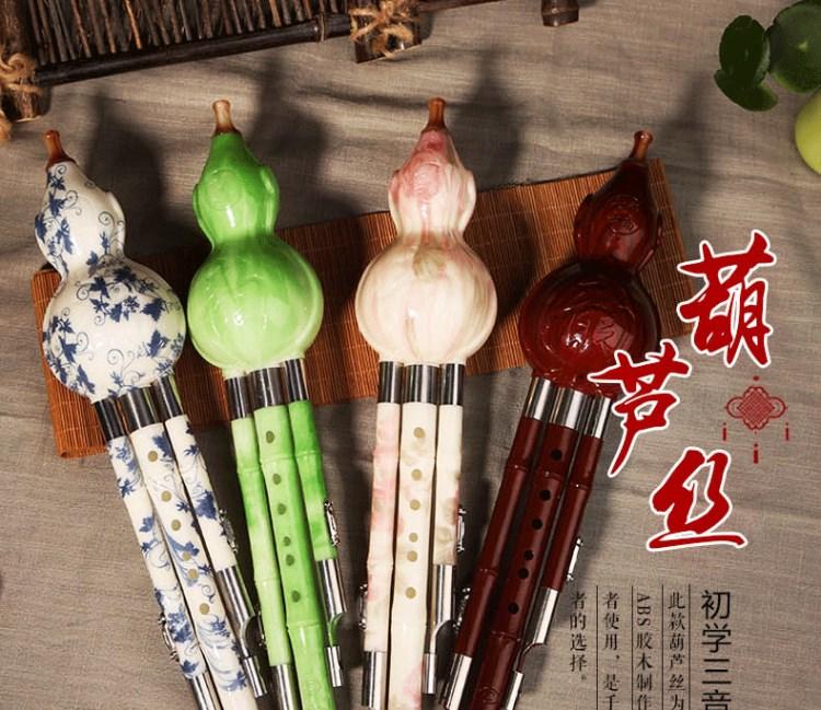 葫芦丝乐器