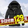 2014年新款秋冬装中老年羽绒服男加厚短款老人爸爸装男装中年外套