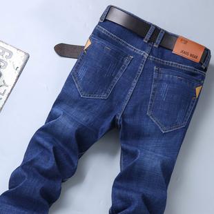 男士直筒宽松牛仔裤男弹力修身黑色男士裤子春秋款商务大码男裤