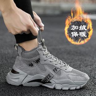 2019新款冬季鞋子男韩版老爹鞋男休闲百搭男士运动鞋加绒高帮鞋子