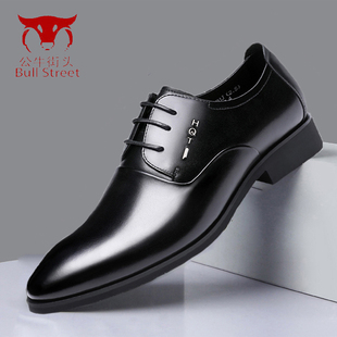 公牛街头皮鞋男商务正装皮鞋加绒保暖英伦时尚宴会系带保暖棉皮鞋