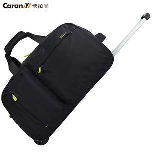 卡拉羊拉杆包旅行包男女行李包轻便韩版大容量登机箱旅行包拉杆包