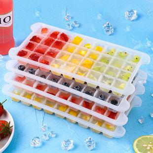冰盒套装做冰自制大冰格冰模冰块盒冻冰块模具家用一次性制冰袋