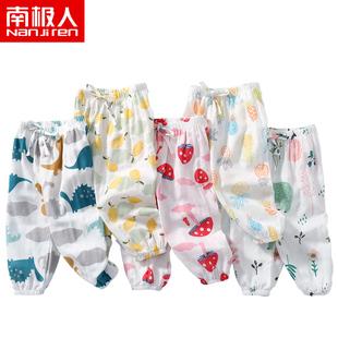 南极人宝宝防蚊裤夏季薄款婴儿裤子夏天长裤儿童男童女童小孩棉绸