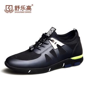 2019新款秋冬男鞋增高鞋男8cm韩版百搭内增高休闲运动潮流男鞋