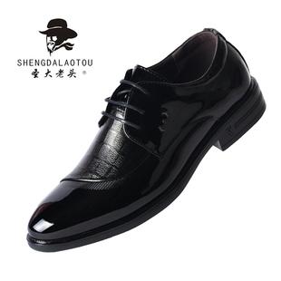 圣大老头2019新款商务休闲皮鞋系带职业工作压纹拼接男士皮鞋耐磨
