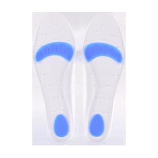 硅胶鞋垫女全掌超软加厚减震男软底防脚痛缓解足跟痛久站不累神器