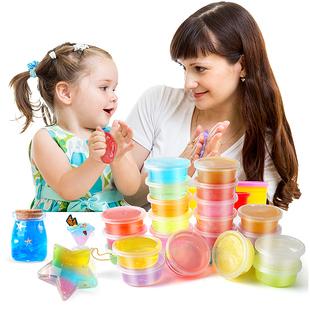 亲子企鹅无毒透明糖果水晶泥24色橡皮泥套装DIY儿童玩具益智手工