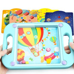 男女孩儿童专注力训练益智玩具3-7岁幼儿园掌上平衡滚珠走珠迷宫