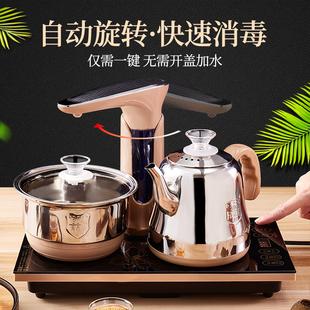 容声全自动上水壶电热烧水壶家用一体泡抽水茶具电磁炉煮茶器茶台