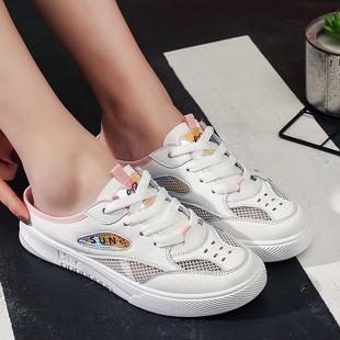 2019夏季新款中跟厚底百搭运动鞋系带防滑跑步鞋时尚休闲透气女鞋