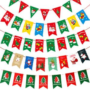 圣诞节吊顶旗彩带 店面周年店庆装饰品挂饰布置店铺开业创意