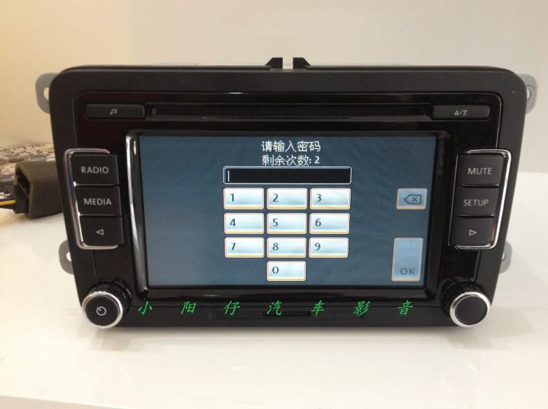 解码 CD 解锁查询开机密码 RNS315 导航 Rns510 收音机 RCD510 大众 特价