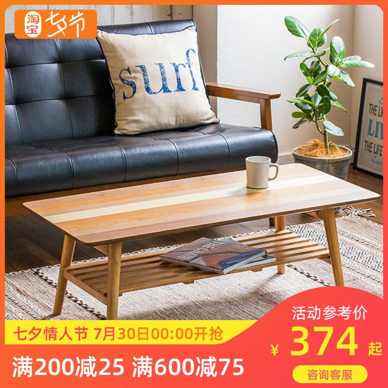 日式多功能拼色小戶型長方形茶几客廳踏踏米幾桌小矮桌摺疊收納桌