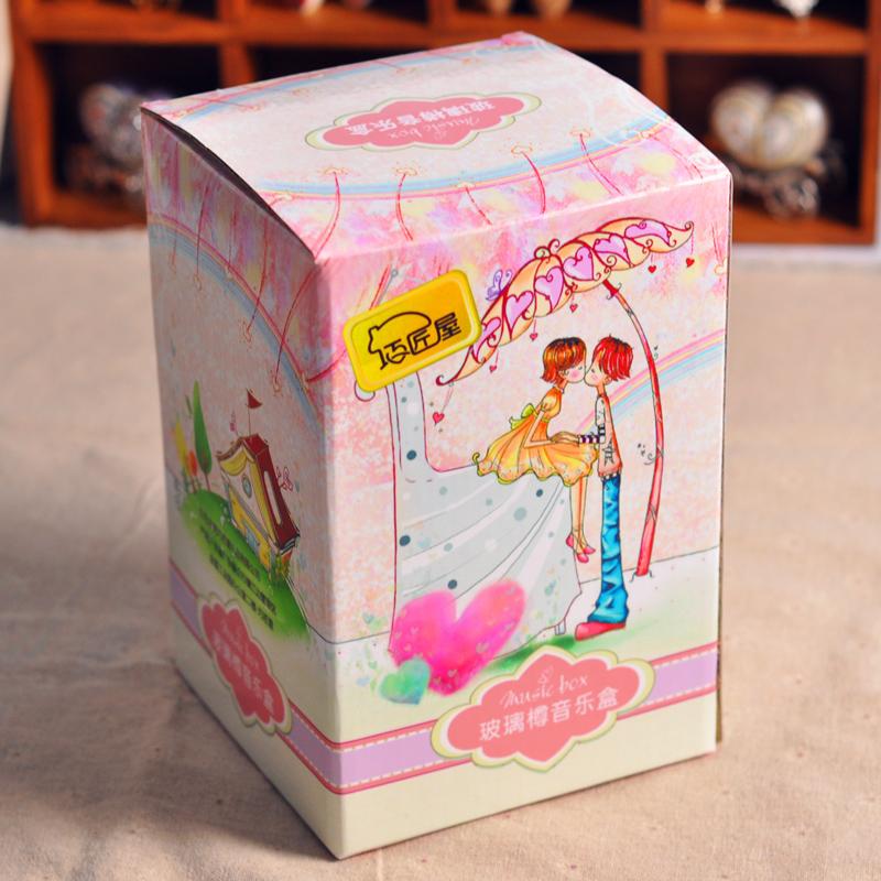 发光旋转玻璃樽音乐盒八音盒走心个姓创意礼品生日礼物送小孩儿童