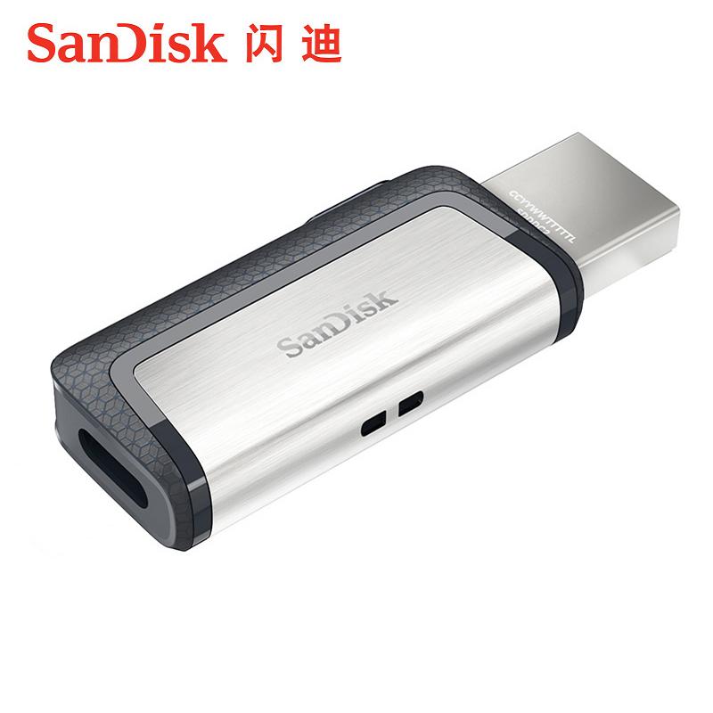 闪迪OTG手机U盘32g高速Type-C华为P9乐视小米5魅族Pro6双接口3.1