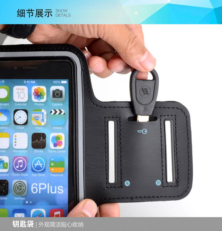 小米max 6.44寸手臂包小米note3运动手机臂包跑步手腕套臂带红米5