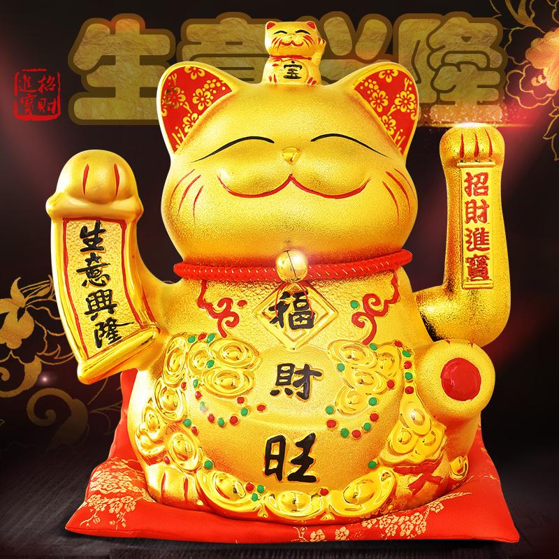 电动摇手招财猫摆件开业店铺送礼特大号陶瓷金色发财猫创意礼品