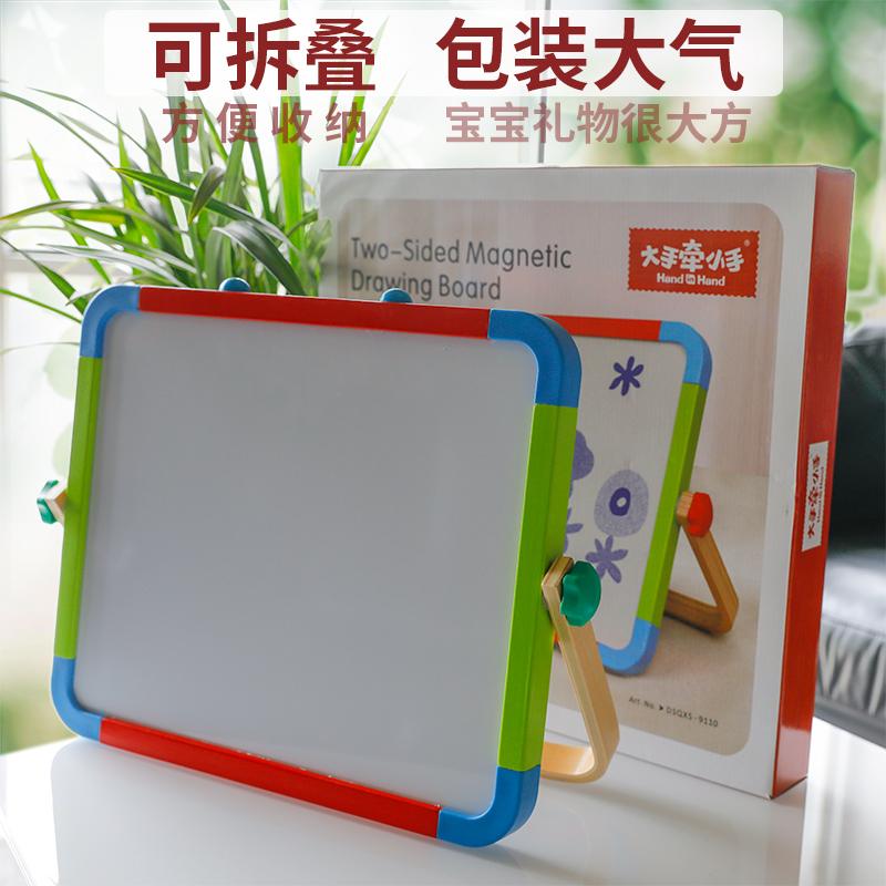 儿童画板双面磁性小黑板支架式家用宝宝画画架涂鸦写字白板可升降