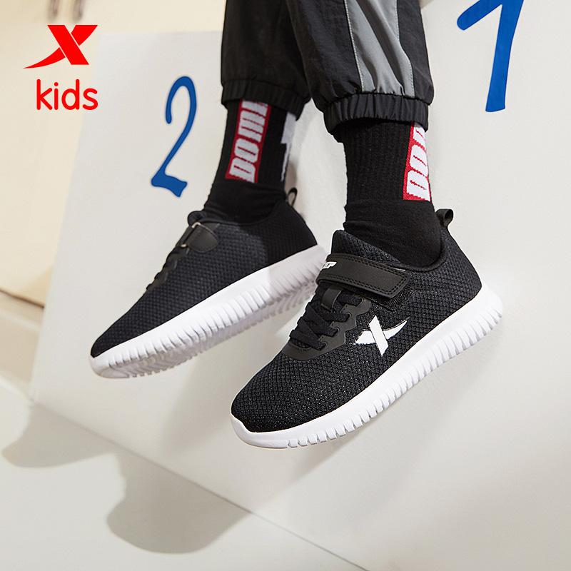 特步儿童运动鞋男2020夏季新款童鞋男童跑步鞋女童轻便透气鞋子