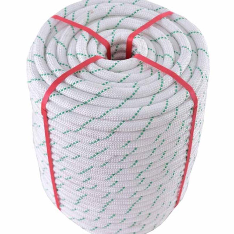 户外安全绳高空作业绳尼龙绳绳子保险绳逃生绳登山绳捆绑绳耐磨