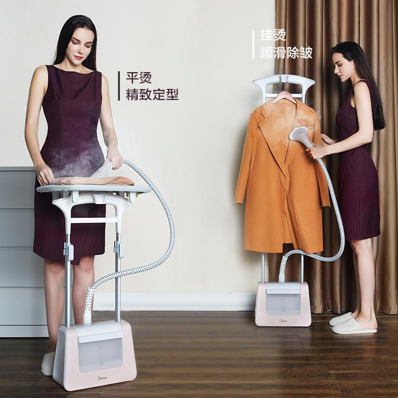 挂烫机家用蒸汽熨斗小型手持烫衣服挂烫机熨烫机熨衣服电熨斗 美