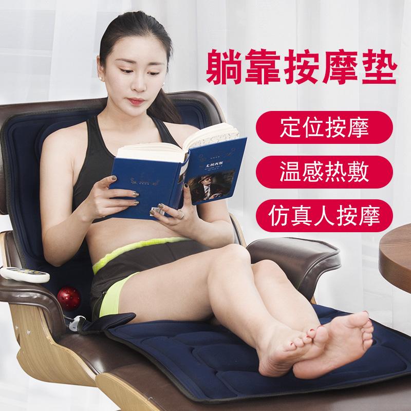 按摩靠墊頸肩背腰部多功能床墊震動儀老年人全身保健器材按摩椅墊