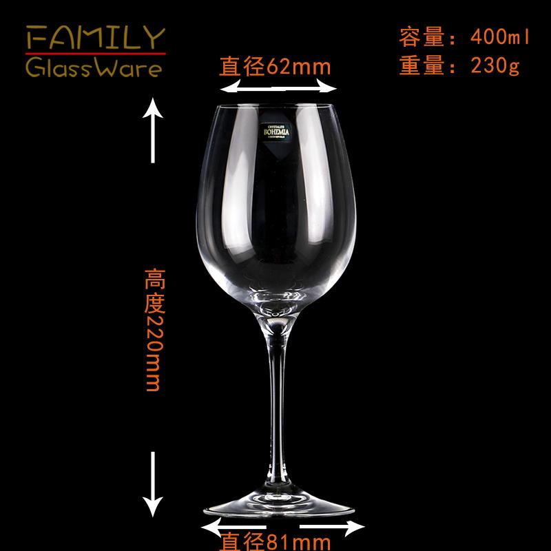 进口捷克BOHEMIA高档红酒杯套欧式奢华水晶玻璃家用酒樽酒具套件