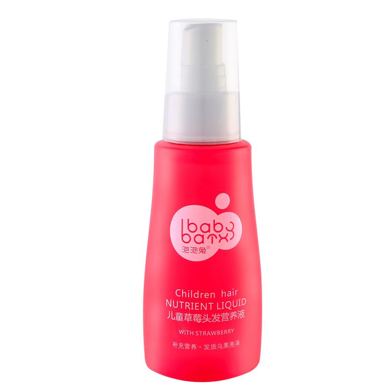 泡泡兔儿童护发素正品套装草莓味天然免洗护发素顺发喷雾营养水