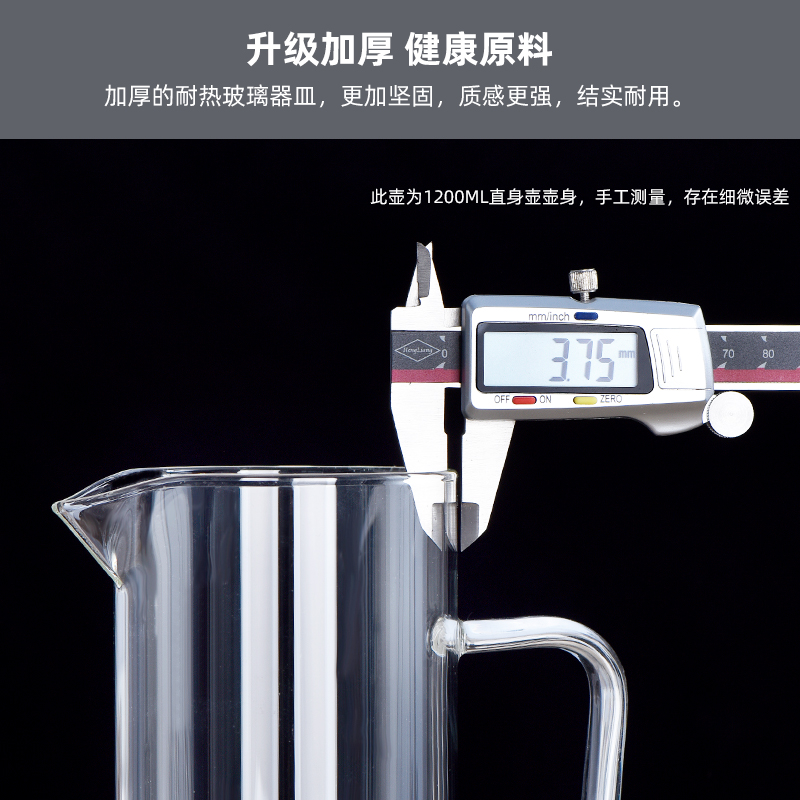 冷水壶玻璃凉水壶瓶大容量泡茶茶壶家用北欧耐高温晾白开水杯扎壶【图4】