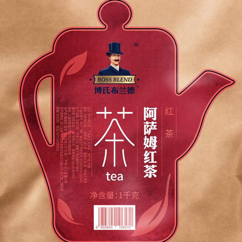 1kg 红茶颗粒奶茶专用茶叶粉原料红碎茶 CTC 阿萨姆红茶粉台式 创实