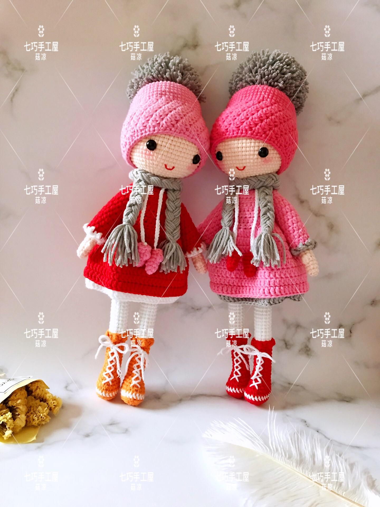 手工钩针编织毛线娃娃雪花娃娃创意玩偶创意礼品定制成品包邮