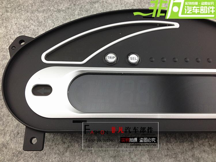 原装 奇瑞qq3组合仪表 qq数字仪表盘总成 指针改数字仪表 原厂