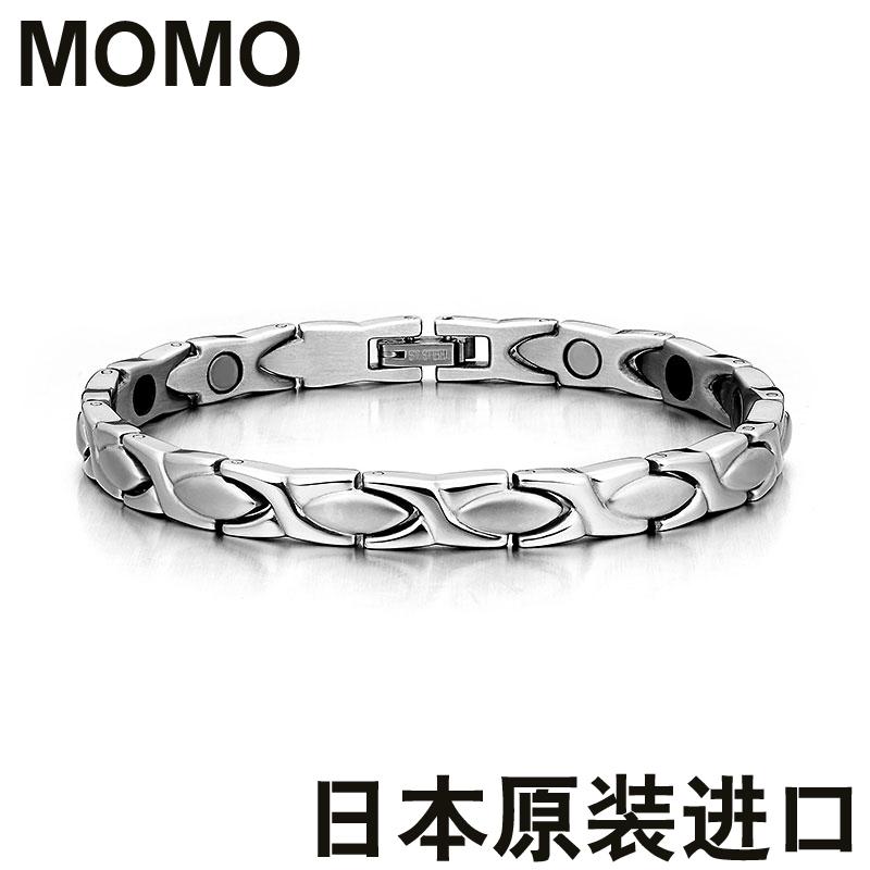 日本MOMO純鈦防輻射手鍊版時尚飾品包郵保健磁療鍺石情侶款手鍊