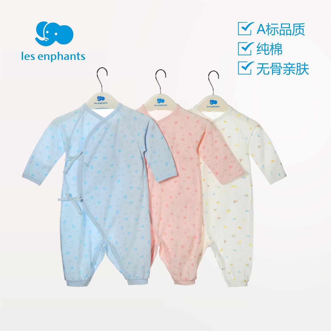 麗嬰房嬰兒連體衣純棉薄款夏裝男女寶寶全棉親膚內衣哈衣2019新款