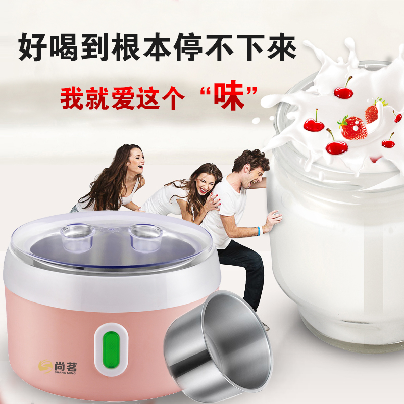 酸奶机家用全自动制作孝素发酵酸奶锅宿舍用小功率迷你纳豆机日本