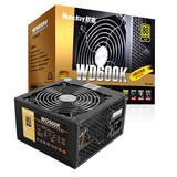 HuntKey WD500 / 600K Noise-rated 600w desktop computer main chassis game gold power