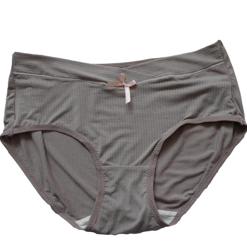 6  7 4 孕妇低腰内裤莫代尔大码宽松纯棉内裆怀孕内裤女怀孕期 2 个月