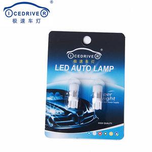 icedriver高亮度LED示宽灯T10小灯W5W牌照灯门灯冰蓝白光汽车灯泡