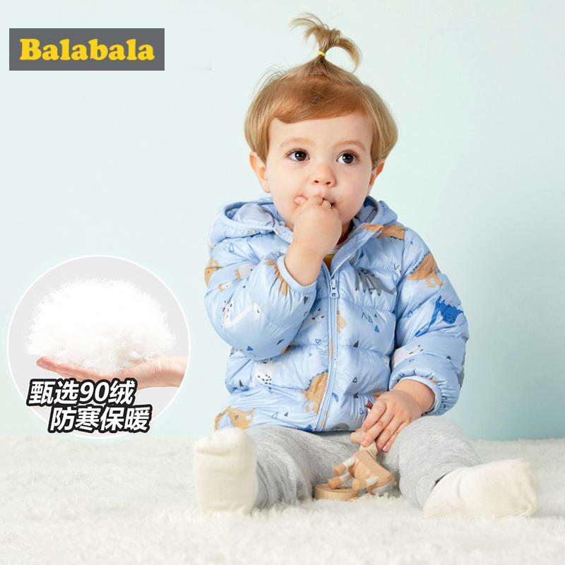 巴拉巴拉婴儿羽绒服女童轻薄婴幼儿女宝宝冬季童装儿童外套白鸭绒