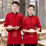 Hotel waiter overalls female short-sleeved summer and autumn clothing Chinese restaurant restaurant hot pot dining restaurant long sleeve suit