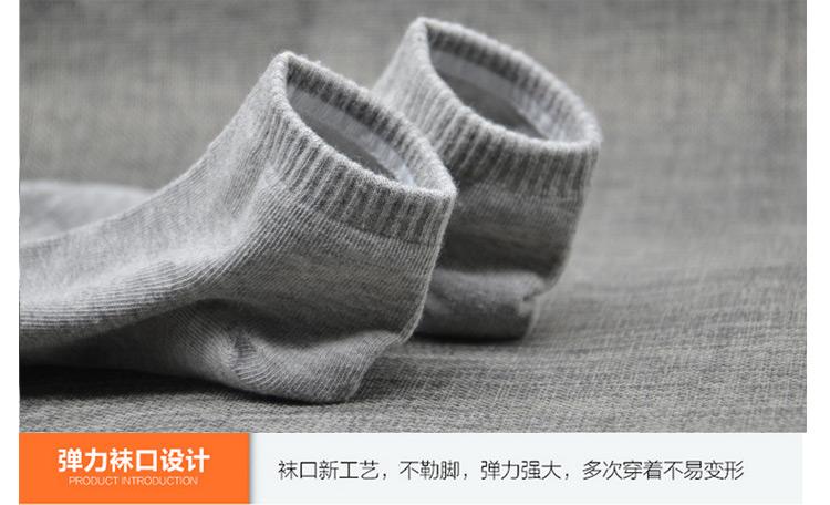 男士袜子男短袜低帮短筒浅口船袜运动袜加大码纯棉袜低腰防臭男袜