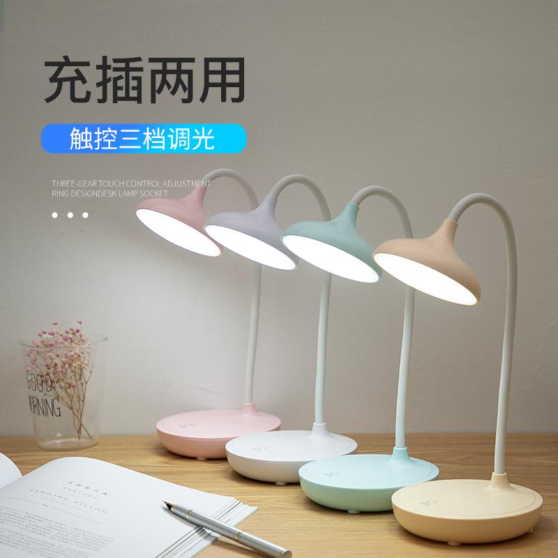 用写作业台灯充插两用
