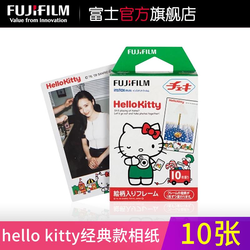 富士 instax mini相紙拍立得相紙拍立得膠片hello kitty定製IP款