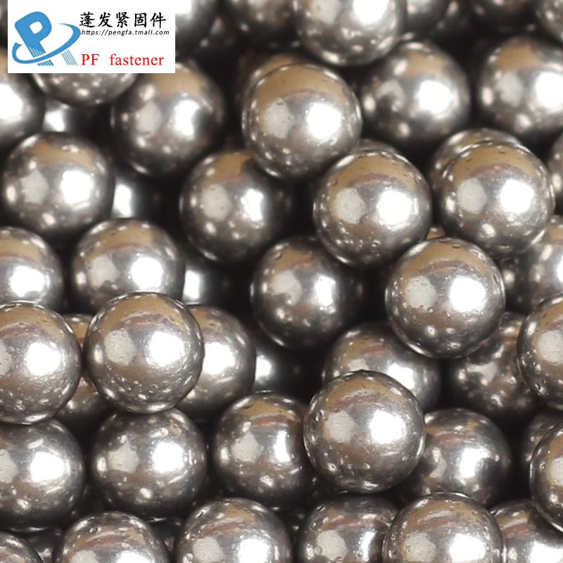 GCr15轴承钢钢球直径30.16mm-108mm高碳钢精密实心转动轴承上钢球