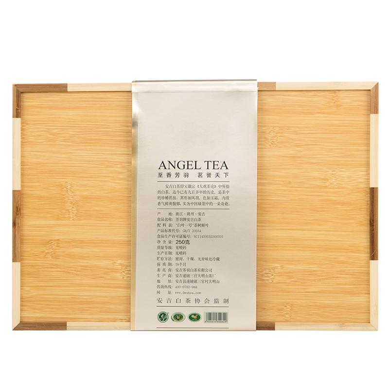 克春茶茶叶 250 头采明前绿茶礼盒装 芳羽安吉白茶 新茶上市 2018