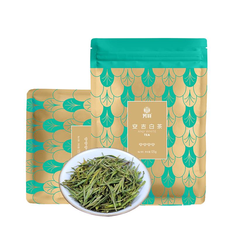 散装雨前特级正宗珍稀绿茶春茶叶 250g 年新茶上市芳羽安吉白茶 2018